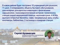 newsplaceholder