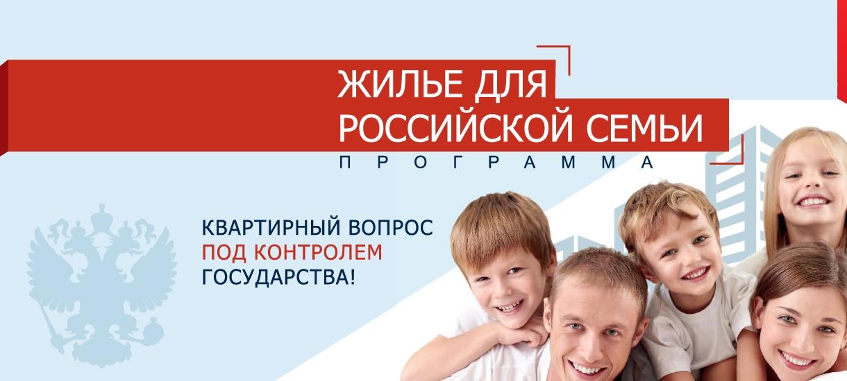 Присоединяйтесь к программе