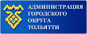 Баннер официального портала администрации городского округа Тольятти