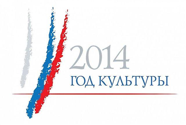 новости культуры Тольятти 24 февраля - 2 марта 2014 года   Новости ... 6cdc53a1e99
