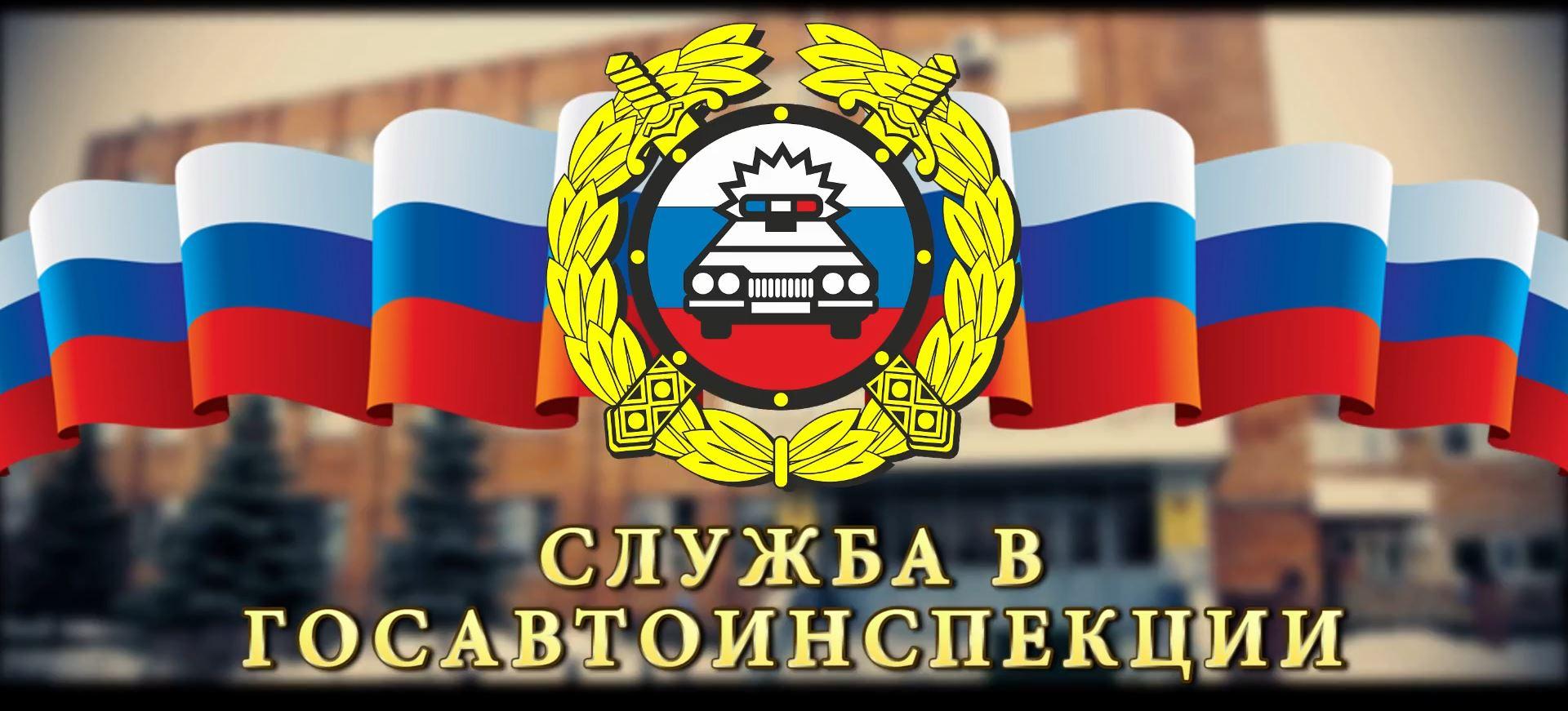 работа в полиции тольятти вакансии для девушек