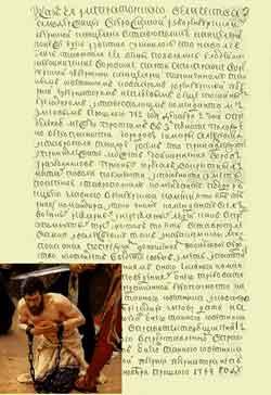Указ императрицы и предписание Оренбургской канцелярии в Ставропольскую канцелярию о мерах борьбы с грабителями. 04.07.1748 г.